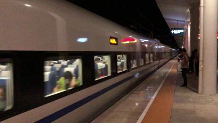D1871次列车 重庆西~广州南 进肇庆东站
