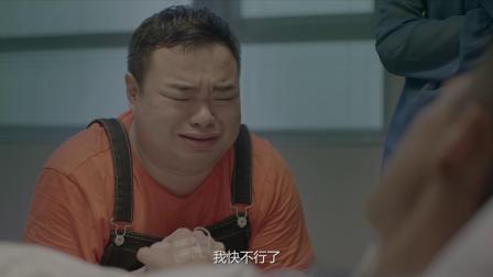 荣耀V9-卡顿篇-医院篇