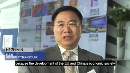 IP Key中国项目将协助中国和欧盟解决知识产权对话中的新需求和挑战