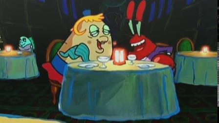 谢老板和泡芙阿姨的天价约会, 蟹老板能承受得住吗