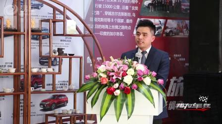 """新能源汽车添""""实力先锋"""" 广汽三菱祺智福州上市"""