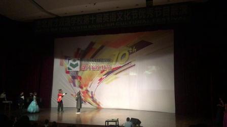 东北育才双语学校初中部英语文化节舞台剧《美女与野兽》