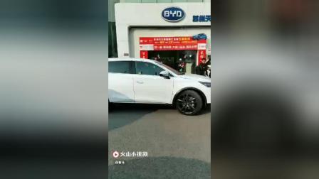 QQ视频20171224200811
