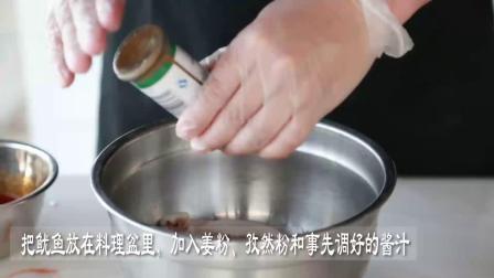 西屋蒸烤箱--烤鱿鱼