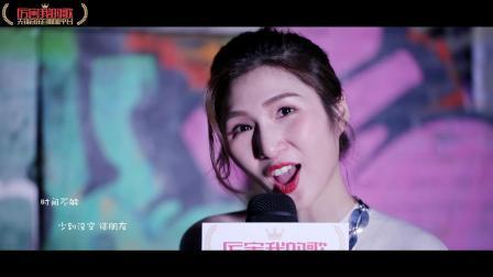 【厉害我的歌】——台湾优质新生代女团乔紫乔《你加我》