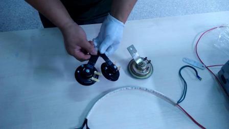 欧朗汽车盆型电喇叭试音检测