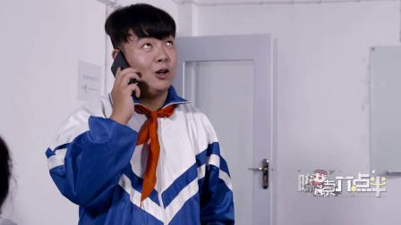 陈翔六点半: 魔鬼校园太严格, 智障学生趣味多!