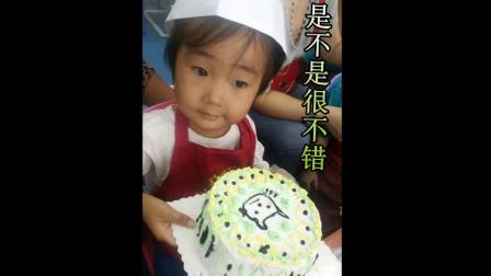 富昌屯幼儿园蛋糕DIY活动-保定新意DIY蛋糕坊爱心赞助