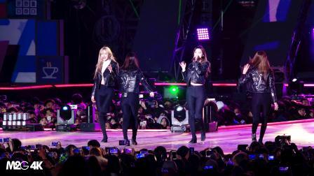 180210 EXID 全员 -- 上下  K-POP World Festa