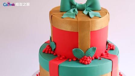 焙友之家丨翻糖圣诞礼物蛋糕