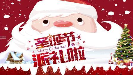 圣诞节动感粒子视频素材图片设计_高清其他模板下载(10