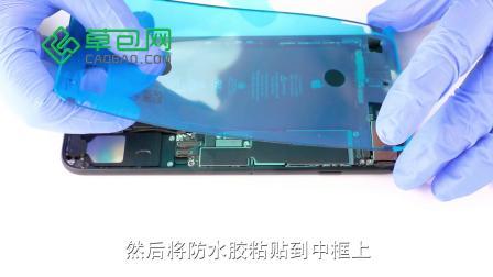 iPhone7 plus拆机更换后置摄像头 教学视频 【草包网】.mp4