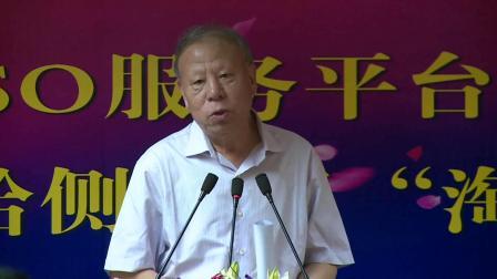 中国建筑装饰协会领导讲话 李秉仁会长