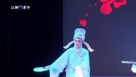 越剧身段表演 越剧身段表演,2017年江阴市文化馆中老年公益培训班汇报演出