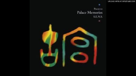 神思者 S.E.N.S. 故宮的回憶 Palace Memories