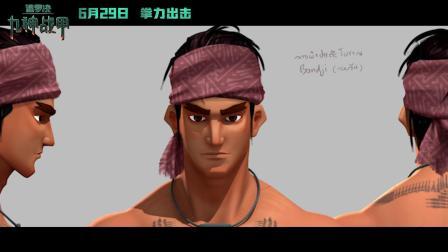 《暹罗决:九神战甲》匠心打造超燃泰系男主角 杜江演绎热血泰国风
