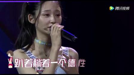 一首神曲《太平》唱出了多少平胸女孩的心声