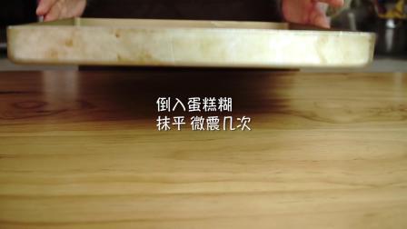 【番小茄Life |一分钟学烘焙】波点草莓蛋糕卷