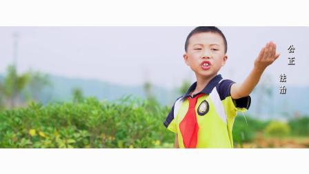 潮州市湘桥区意溪中心小学原创歌曲《我学习  我践行》