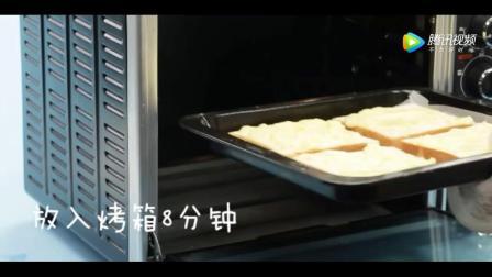 教你做蜂蜜吐司奶酪包,切一切烤一烤,简单好操作,赶紧试试吧!