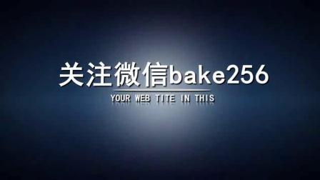 跟着君之学烘焙 制作芭比蛋糕 电饭煲制作蛋糕