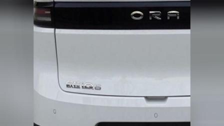 长城启动新的电动车品牌,国产新能源汽车欧拉(ORA)曝光