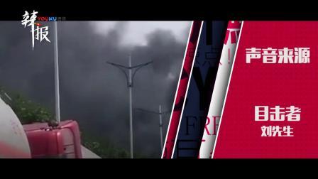 滨州一装载化学品车辆发生自燃 6人受伤