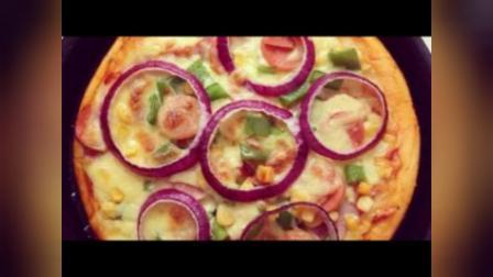 想吃披萨又嫌贵?美味披萨的做法送给你!很简单,很美味哦!