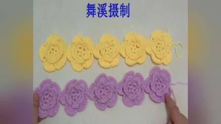 舞溪手工--花朵围巾2