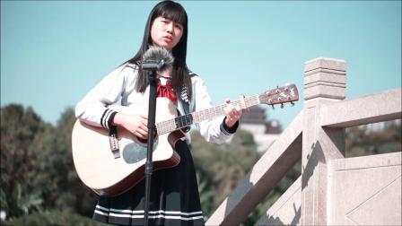 【Kevin出品】大学女生吉他弹唱历历万乡(陈思薇)