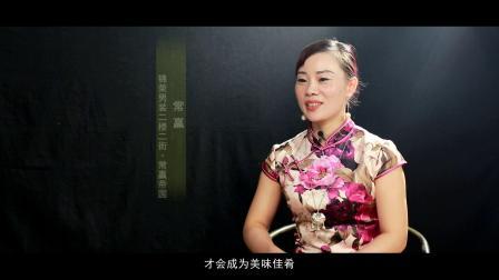 郑州美食 美食创意 大胃王 特色美食 创意视频