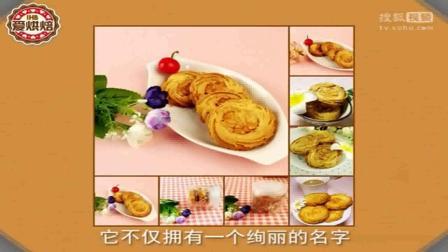 原味白麵包,麵團最後塑型、整型方法 - 漂亮的生日蛋糕图片