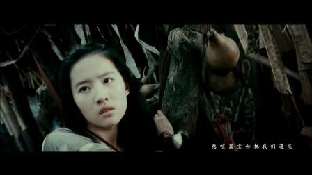 【杨洋X刘亦菲】听