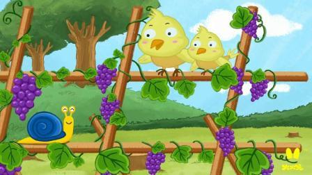 火火兔儿歌-蜗牛与黄鹂鸟