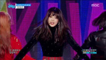 180224 MusicCore WekiMeki - Lucky+La La La 回归舞台