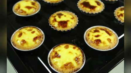 广式手工蛋挞