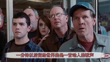 神灯秀电影,5分钟强迫似的解说电影《迷雾》,结局非常意外!