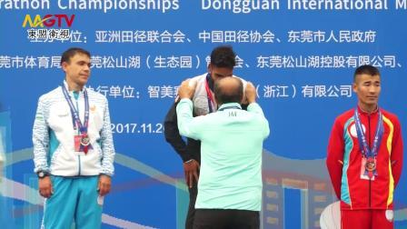 东盟卫视:第16届亚洲马拉松锦标赛暨2017东莞国际马拉松圆满结束