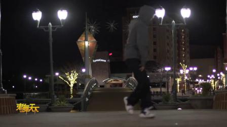 【曳舞天下shuffle.net.cn】鬼步舞KC.MAC G. - i_o promo (2)