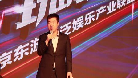 京东Game+收购顶级职业战队 泛娱乐金字塔展露锋芒