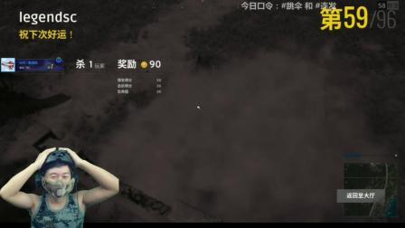 大司馬遇到隱形外掛?各種搞笑精彩擊殺視頻集錦國服篇【吃雞玩家】05
