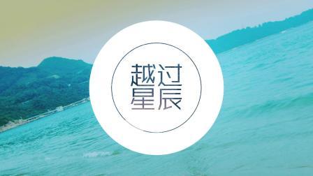 maozuxing&ailiu婚礼邀请函