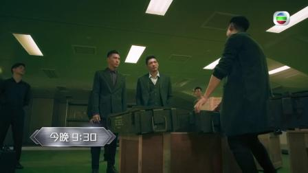 TVB【飛虎之潛行極戰】第28集結局篇預告 今晚有恐怖襲擊?!