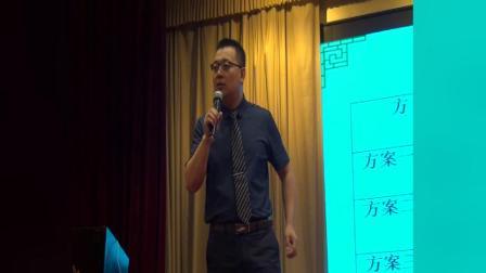 新知会计学校十周年庆暨大型财务讲座