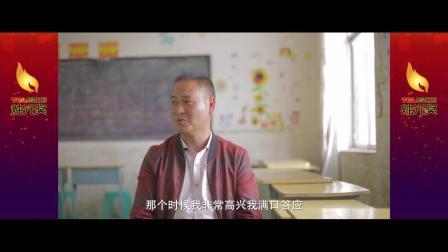 张彪老师故事-3073X1280