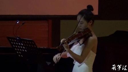 《沉思》伍俢霖小提琴