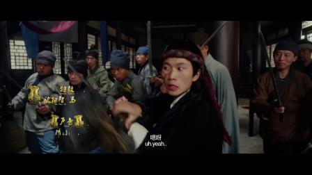 红尘囧探刘小唐2