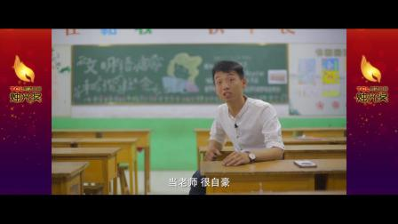 郝增龙老师故事3073x1280
