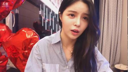 2018-06-18-斗鱼-苏恩Olivia