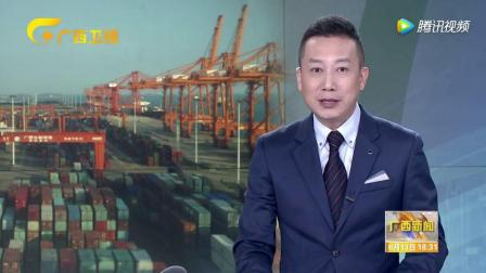 广西:释放政策利好 汇聚陆海货源 打造南向通道经济增长带